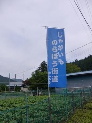 P1030429.JPG