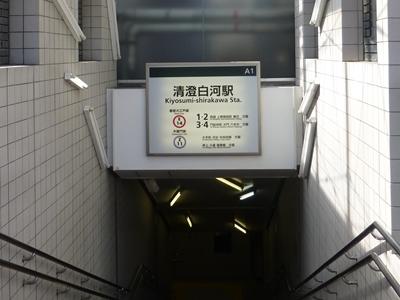 P1090556.JPG