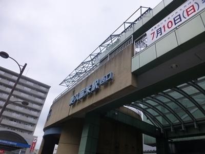 P1330001.JPG