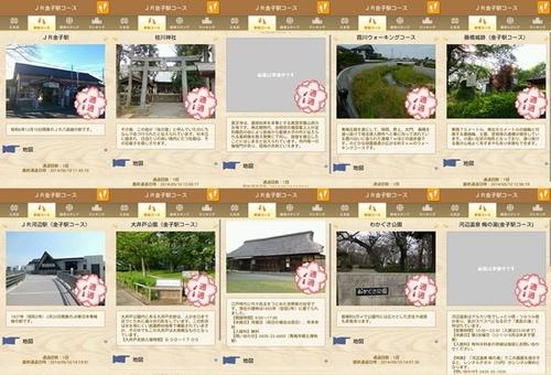 Screenshot_2014-05-11-20-26-19-horz-vert.jpg
