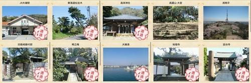 Screenshot_2014-06-14-22-31-12-horz-vert.jpg