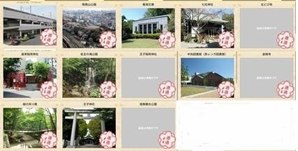 Screenshot_2014-07-14-16-49-40-horz-vert-vert2.jpg