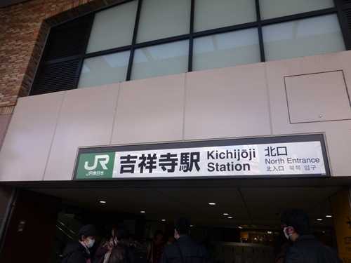 P1520036.JPG